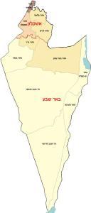 חברת ניקיון בדרום ישראל