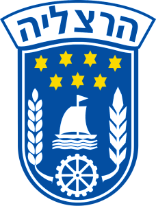 חברת ניקיון בהרצליה סמל העיר הרצליה