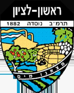 חברת ניקיון בראשון לציון סמל העיר