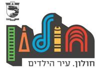 חברת ניקיון בחולון לוגו העיר